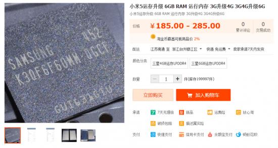 Xiaomi-Mi5-6GB-RAM